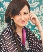 Pakistani Actress Arjumand Rahim Biography And Pictures008