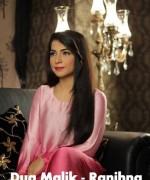 Pakistani Host Dua Malik Biography And Pictures0016