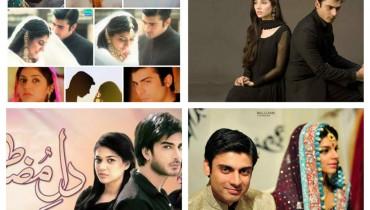 Top 5 Hit Jories Of Pakistani TV Dramas