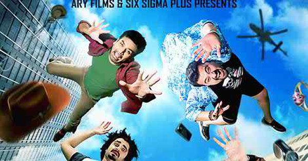 Top 5 Upcoming Pakistani Movies In 2015002