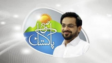 Why Amir Liaquat Hussain Morning Show Is Going To Suspend
