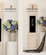 Asim Jofa Eid Collection 2015 For Women 6