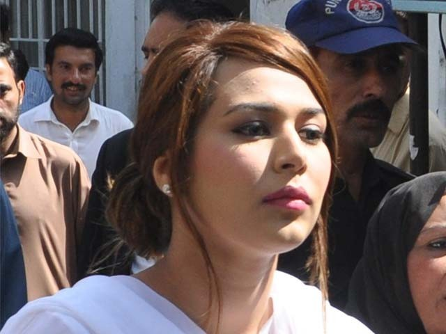 Campaign for release of super model Ayyan 1