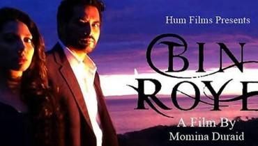 Mahira Khan Starrer Pakistani Movie Bin Roye BTS Shots
