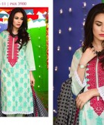 Nimsay Limited Edition Eid Collection 2015 For Women002