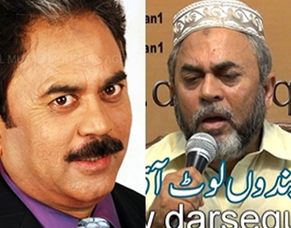 Which Pakistani Celebrities Left Showbiz And Become Religious Scholars007