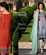 Zahra Ahmad Eid Collection 2015 For Women003