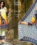 Zahra Ahmad Eid Collection 2015 For Women006
