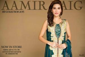 Aamir Baig Eid Collection 2015 For Women004