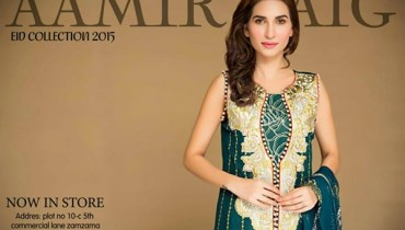 Aamir Baig Eid Collection 2015 For Women004