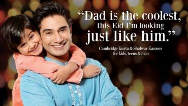 Cambridge Eid Kurta Shalwar For Men 2015 5