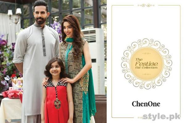 Chen One Eid Dresses 2015 For Men, Women and Kids 1