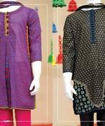 Junaid Jamshed Eid Collection 2015 For Kids0011
