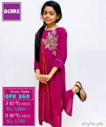Ochre Clothing Eid Dresses 2015 For Kids 6