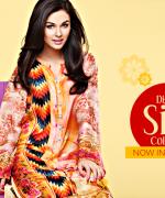 Origins Digital Silk Collection 2015 For Women001