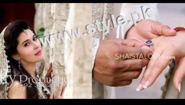 Pakistani Celebrities who got married in 2015 7