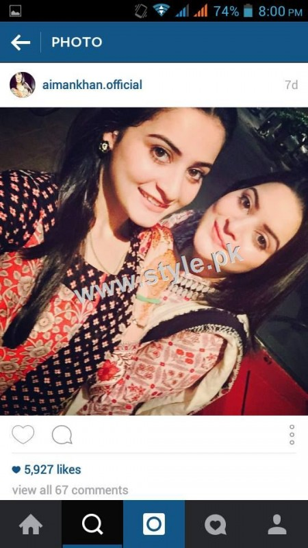 Pictures of Pakistani Celebrities with their sisters 3