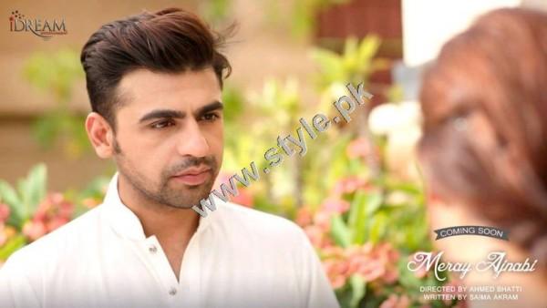 Real life couple Farhan Saeed and Urwa Hocane going to Romance on Screen 3