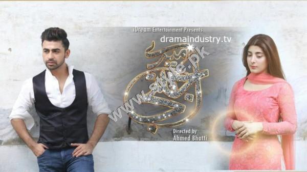 Real life couple Farhan Saeed and Urwa Hocane going to Romance on Screen