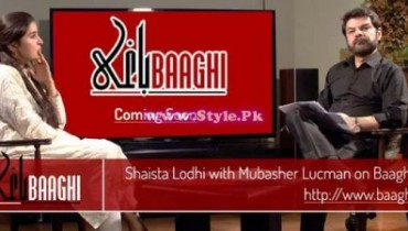 Shaista Lodhi is coming soon with Mubasher Lucman on Baaghi TV