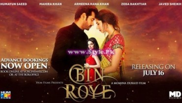 See Why Bin Roye is banned in India?