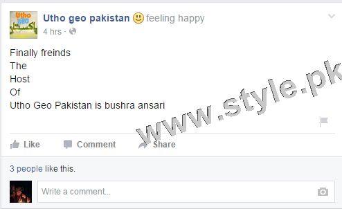 Bushra Ansari is a new Morning show host on GEO TV 2