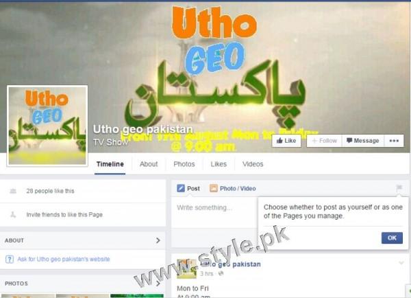 Bushra Ansari is a new Morning show host on GEO TV