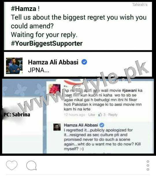 Hamza Ali Abbasi's biggest regret in Life  (2)