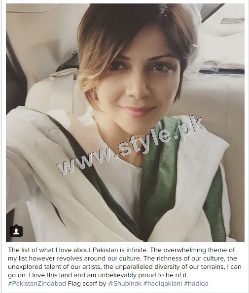 How Pakistani Celebrities wished Nation Happy Independence Day (4)