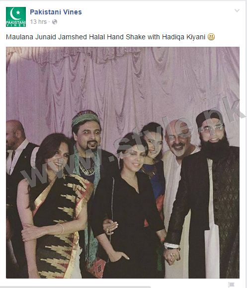 Junaid Jamshed is being criticized for holding Hadiqa Kiyani's hand 2