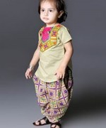 Leisure Club Midsummer Collection 2015 For Girls0014