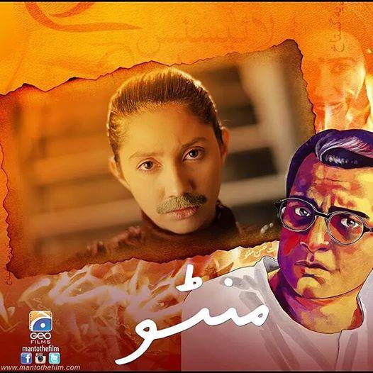 Mahira Khan in maustache in upcoming movie Manto