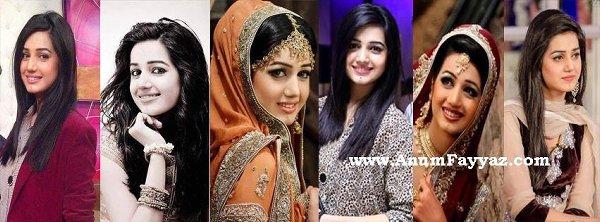Pakistani Actress Anum Fayyaz Profile And Pictures002
