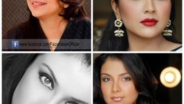 Pakistani Actress Faiza Hasan Profile And Pictures
