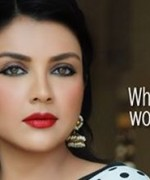 Pakistani Actress Faiza Hasan Profile And Pictures005