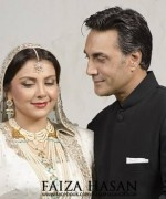 Pakistani Actress Faiza Hasan Profile And Pictures009