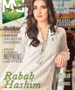 Pakistani Actress Rabab Hashim Biography And Pictures