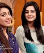 Pakistani Actress Rahma Ali Profile And Pictures0010