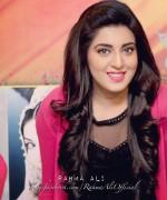 Pakistani Actress Rahma Ali Profile And Pictures003