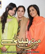 Pakistani Actress Sabreen Hisbani Profile And Pictures0010