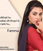 Pakistani Actress Sarah Khan Profile And Pictures0015
