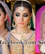 Pakistani Actress Sidra Batool Profile And Pictures001
