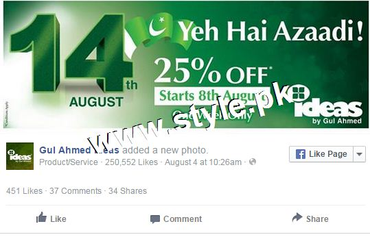 Promotional offers by Clothing brands on Independence Day, 2015 2