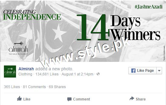 Promotional offers by Clothing brands on Independence Day, 2015 4