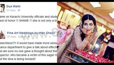 See Reaction of Pakistani Celebrities on Ayyan Ali's visit to University of Karachi