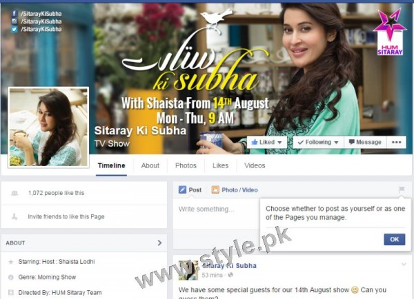 Shaista Lodhi is hosting Morning Show on Hum Sitaray after her arrest warrants (3)