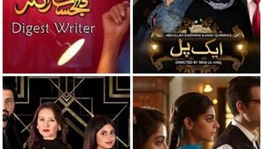 Top 5 Pakistani Dramas Of 2015