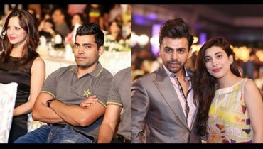 See Celebrities at PSL Grand Event
