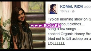 See Komal Rizvi insulted Geo Kahani's morning show