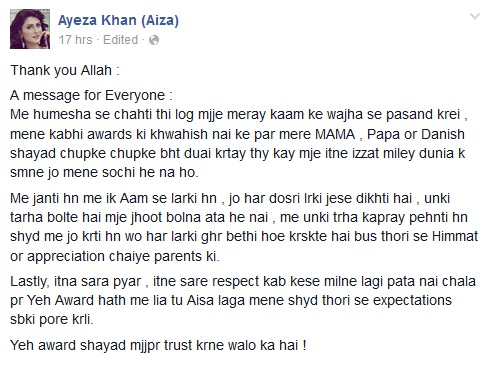 See Ayeza Khan's Sweet message for her fans